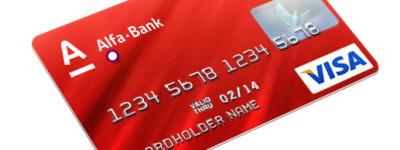 Кредитная карта Альфа-банка – удобно, просто, выгодно и надежно