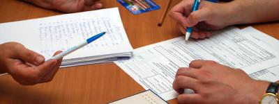 Заявка на ипотечный кредит – примерное содержание и нюансы
