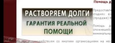 Антиколлекторы. Экстренный вызов 112. РЕН ТВ