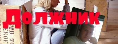 Арест единственного жилья за долги – что разрешил Верховный суд РФ?