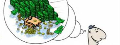 Рефинансирование потребкредитов как способ улучшения условий займа