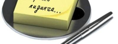 Кредит или лизинг — часть 3 — преимущества лизинга перед кредитом
