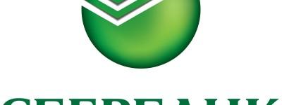 Потребительский кредит Сбербанк — выгодные условия кредитования, под поручительство, под залог недвижимости