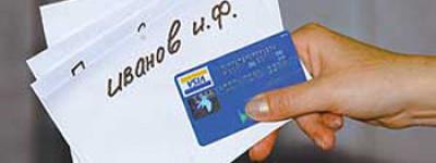 Кредитная карта на дом – опасности, преимущества и популярные предложения рынка