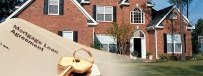 Коммерческая ипотека как способ инвестирования