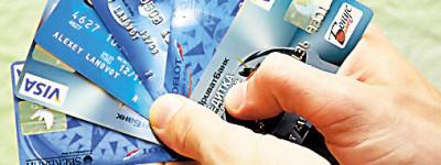 Рейтинг банков и отзывы о кредитных учреждениях в Интернете