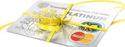 Борьба с кредиторами 4 Банк Тинькофф,мольбы об оплате