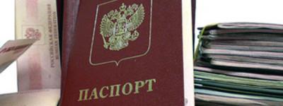 Чтобы мошенники не смогли получить кредит по Вашему (чужому) паспорту, не теряйте его