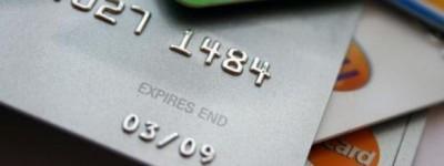 Виртуальная кредитная карта и другие виды кредитных карт