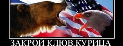 Борьба с кредиторами 3 Схема как не платить кредит,ответ от банка)))