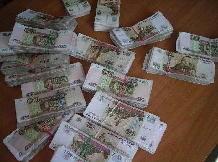 Экспресс-кредиты деньгами в день обращения