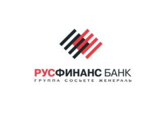rusfinanse_bank_otzyvy