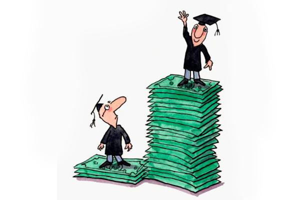 Государственный образовательный кредит
