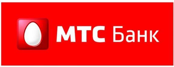 МТС-банк отзыывы
