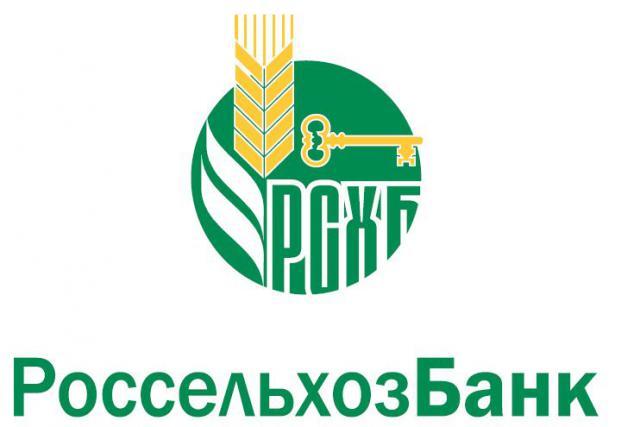 Россельхозбанк_кредиты