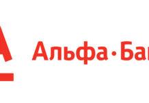 Альфа-Банк отзывы в Сети