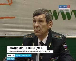 Судебные приставы СПб