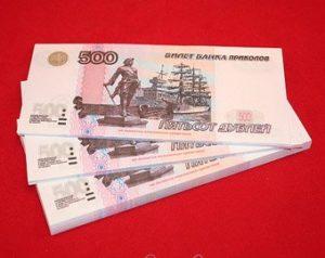 В банкоматах Екатеринбурга обнаружили фальшивые деньги