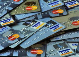 Где оформить кредитку