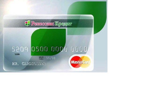 Кредитки с возобновляемым лимитом