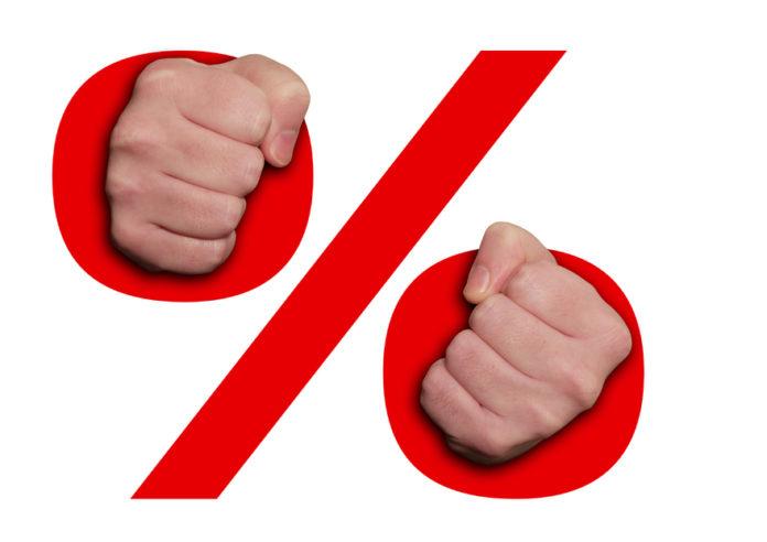 Ответственность права и обязанности поручителя по потребительскому кредиту