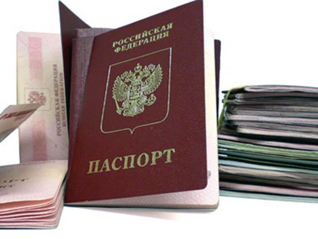 Чужой паспорт - кредит