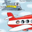 Возможно ли россиянам выехать за границу через Белоруссию с запретом на выезд?