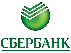 Сбербанк России – лучший банк России по версии журнала Euromoney