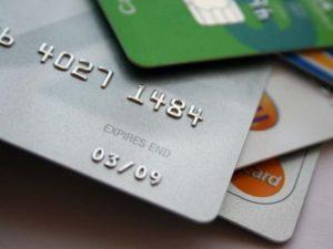 Виды существующих кредитных карт